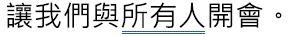 藍色加雙底線標示的文法錯誤