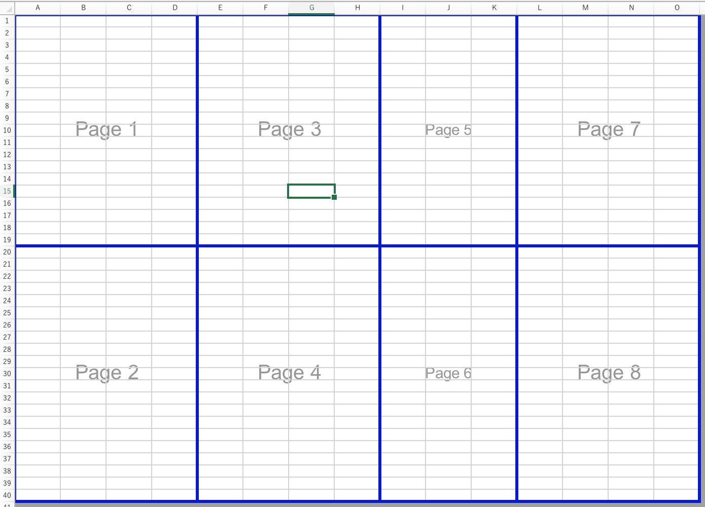 預覽顯示 8 頁面的分頁符號
