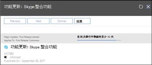 螢幕擷取畫面: 顯示主要更新文章開啟閱讀。