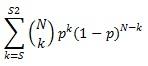 BINOM.DIST.RANGE 方程式