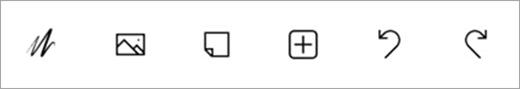 Whiteboard 工具列