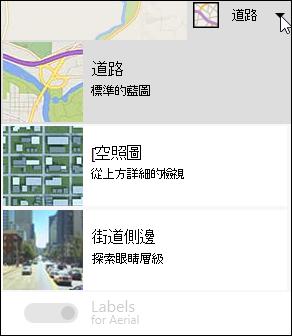 Bing 地圖網頁組件圖類型