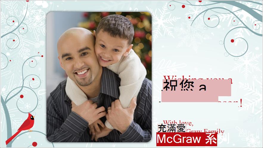 含父親和兒子的假日相片卡片影像