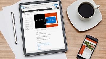 螢幕上有平板電腦和基本資訊的相片,旁邊是咖啡杯和辦公室用品