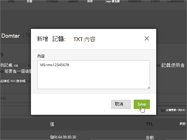 Cloudflare-BP-驗證-1-4