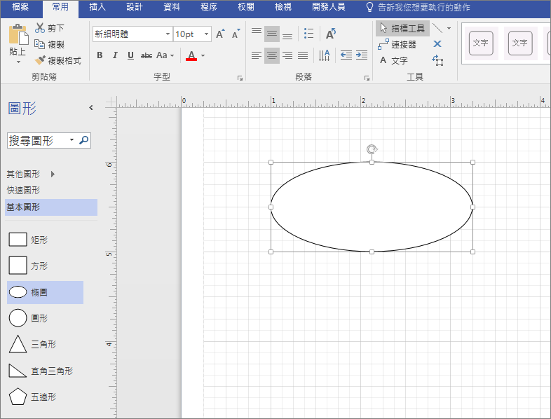 將圖形從基本的圖形] 樣板拖曳到繪圖的窗格。