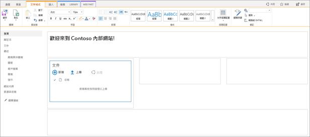 移動 [文件] 網頁組件