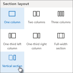 [區段版面配置] 窗格中的 [垂直] 區段