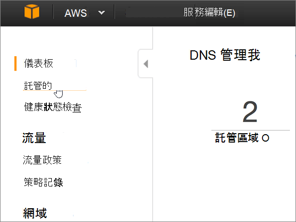 AWS-BP-設定-1-2