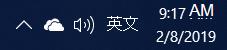 Windows 通知區域中白色 OneDrive 雲端圖示的螢幕擷取畫面