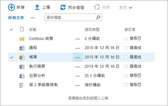 對話方塊的 [sharepoint 文件庫中的多個檔案。