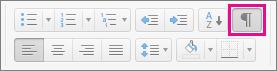 在 [常用] 索引標籤上,選取段落標記