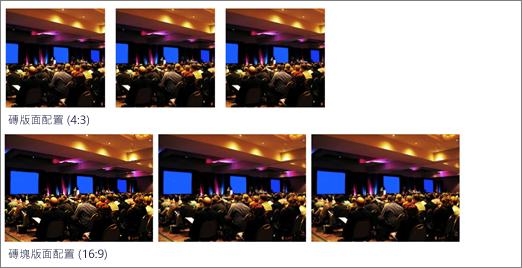 影像庫網頁元件的磚和磚版面配置範例