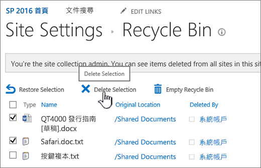SharePoint 2016 Recycle page Delete button highlighted