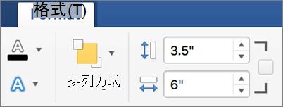 提供 height 和 width 值