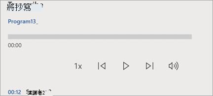 顯示文字翻譯窗格