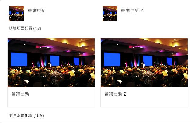 [快速連結] 版面配置中的圖像範例