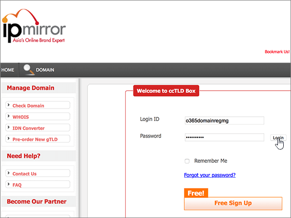 ipMirror-BP-Configure-1-1