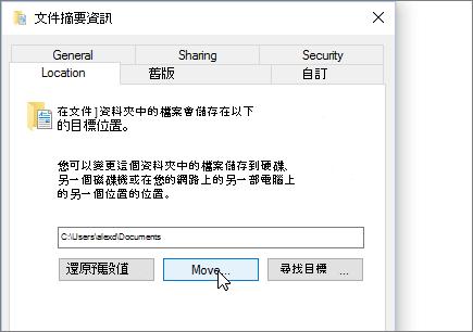 在檔案總管] 中顯示的文件內容功能表螢幕擷取畫面。