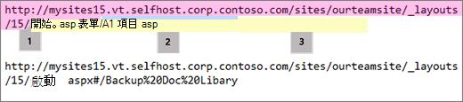 如何移除 URL 複製到搭配使用的圖表