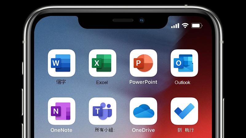 行動裝置應用程式圖示的相片