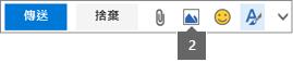 點選 [插入圖片] 圖示可從您的 OneDrive 或電腦中插入圖片