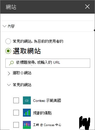 網站網頁元件設定