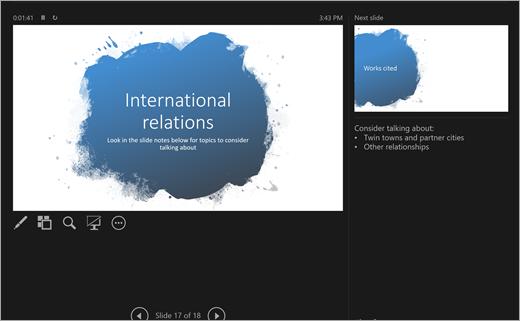 在 PowerPoint 中啟動 [投影片放映] 後的簡報者檢視畫面。
