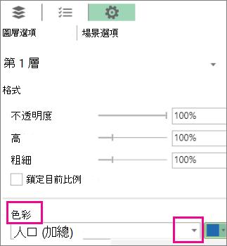 [色彩] 下拉式清單的 [資料數列] 清單方塊