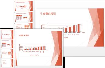 在左側: 標準 4:3 長寬比。在右側: 寬螢幕 16:9 長寬比