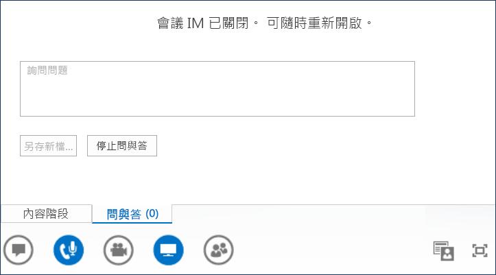 [問答] 簡報者的螢幕擷取畫面