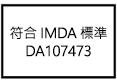 Complies-IMDA-DA107473