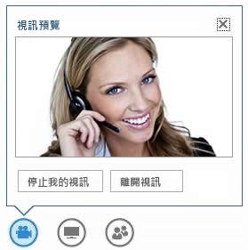 游標放在視訊按鈕上方時所顯示的選項的螢幕擷取畫面