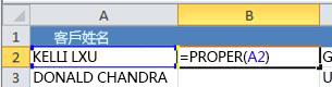 儲存格 B2 中的 PROPER 函數