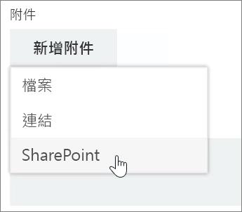 開啟 [附件] 區域之 [附件] 清單的工作視窗螢幕擷取畫面。