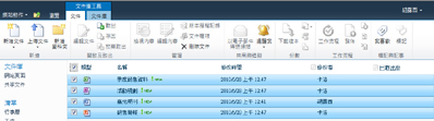 SharePoint 文件庫有多個檔案已標示為取出