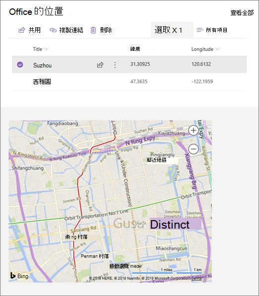連線內嵌網頁組件顯示的位置,從清單的範例