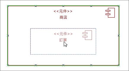 儲存子系統] 圖形拖曳其上方的順序元件