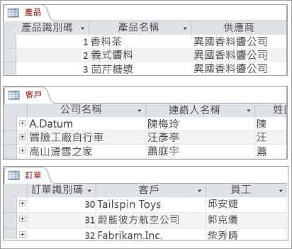 產品、客戶及訂單資料表的程式碼片段