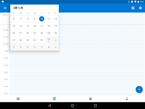 變更行事曆檢視中的日期