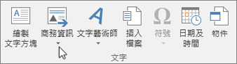 Publisher 商務資訊