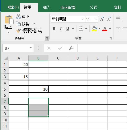 安裝 KB4011050 後,在輸入文字時出現在儲存格周圍的深色框線