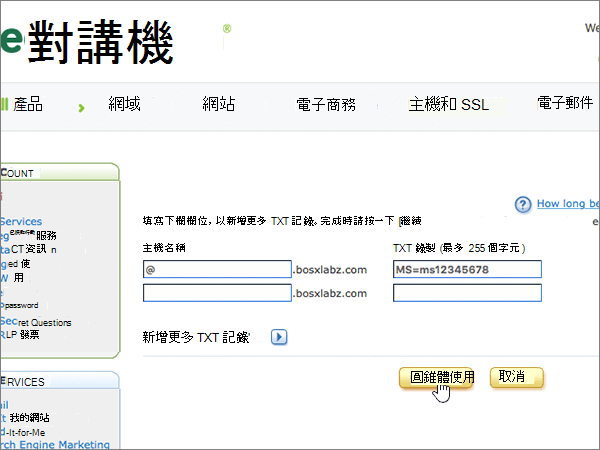 Register-BP-Verify-1-3