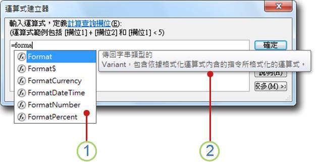IntelliSense 下拉式清單與快速提示。
