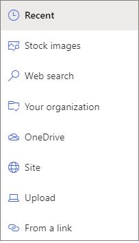 檔案選擇器選項的影像。