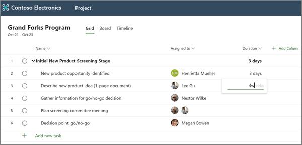Project 中的 [工期] 資料行,顯示正在輸入的工期